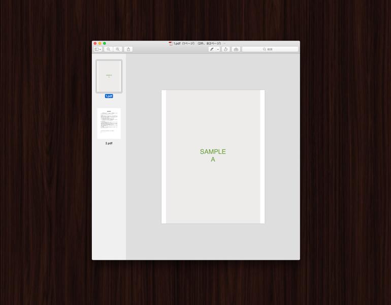 pdf 一 つの ファイル に まとめる mac